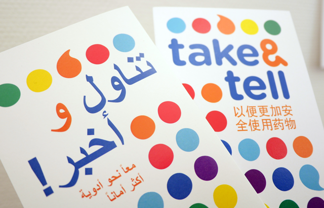 Take & Tell posters in Chinese and Arabic.